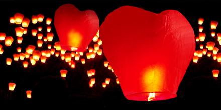 Китайские фонарик в Алматы