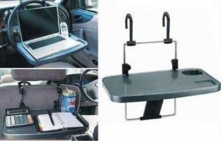 "Автомобильный столик ""Multi Tray"""
