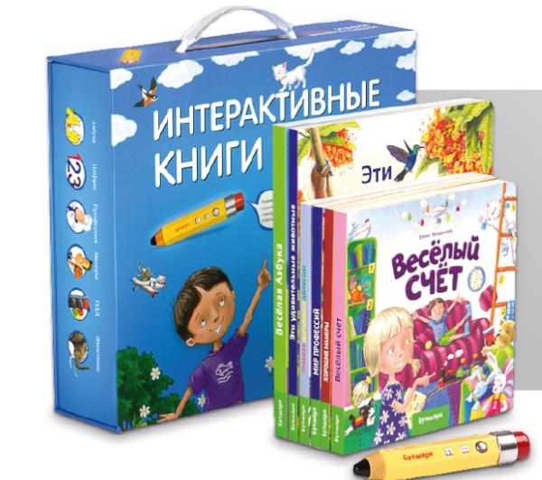 Интерактивная ручка в Алматы