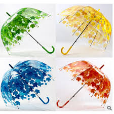 Зонт листя