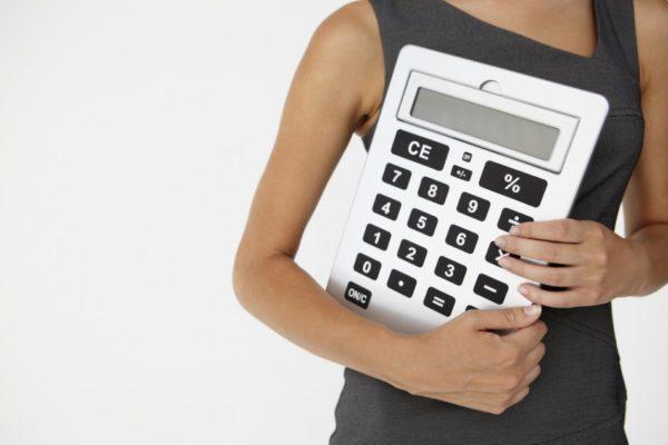 Огромный калькулятор
