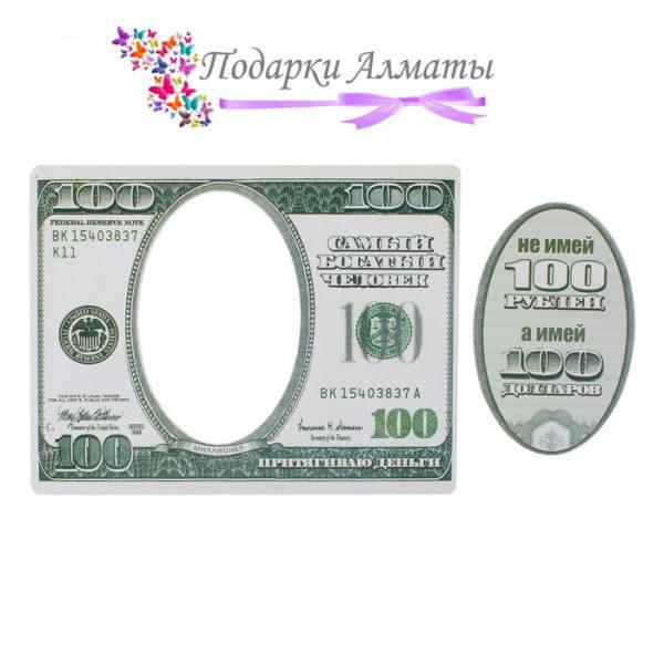 Фоторамка доллар