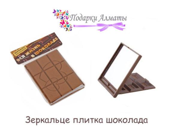 """Зеркальце """"Шоколад"""""""