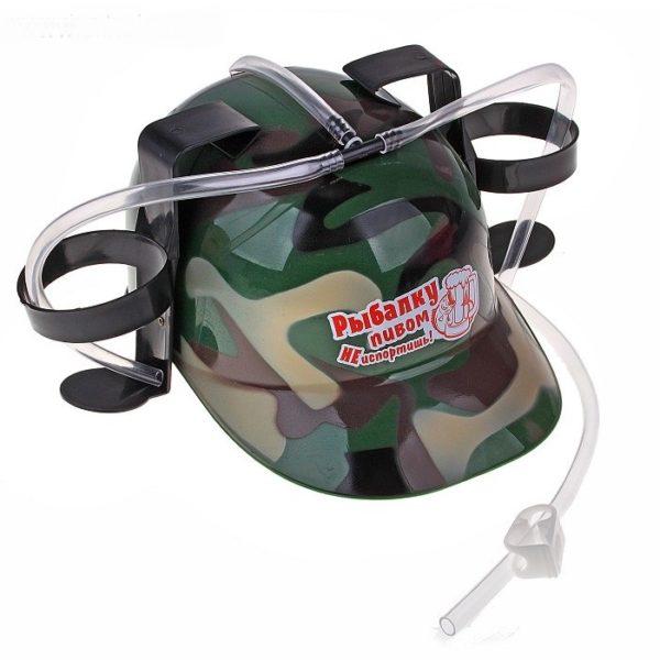 Пивная шлем-каска для напитков