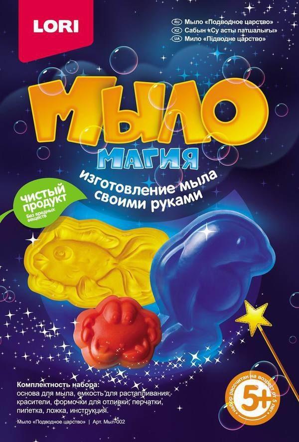 Мыловарение для детей в Алматы купить