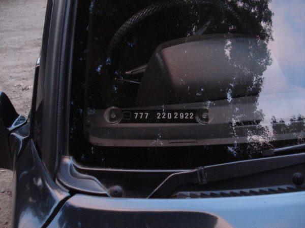 Визитка на авто