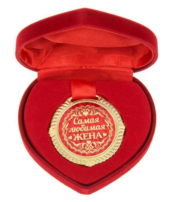 Медаль жене купить в Алматы