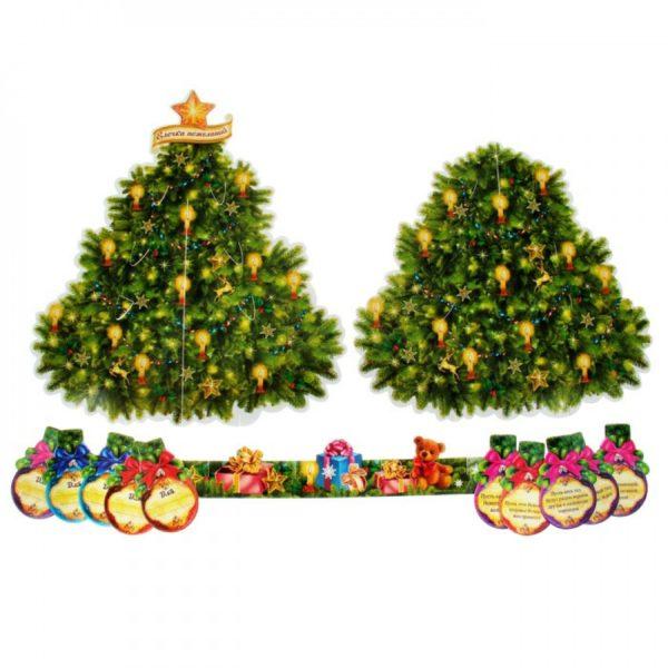 елка игрушки с пожеланиями