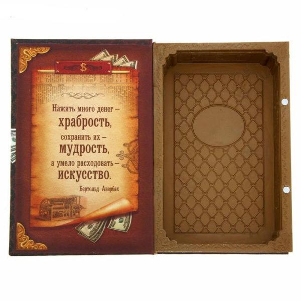 Книга шкатулка купить в Алматы