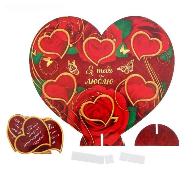 "Сердце сувенирное с наклейками ""Я тебя люблю"""