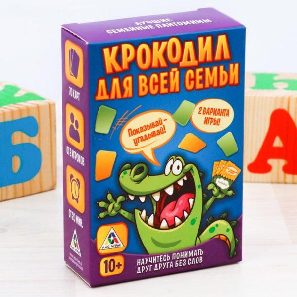 Игра крокодил купить