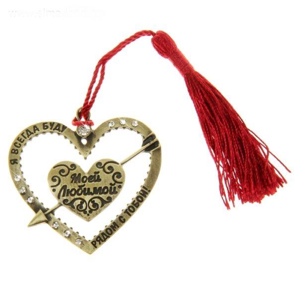"""Сувенир сердце """"Моей любимой"""""""