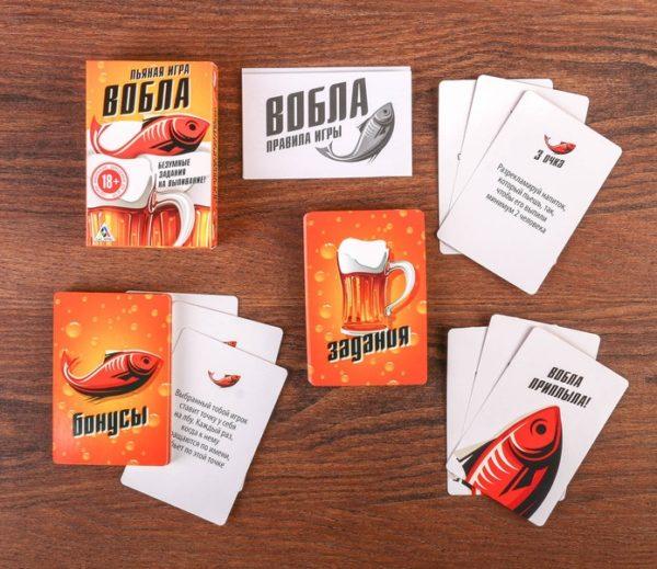 Алкоигры в Алматы