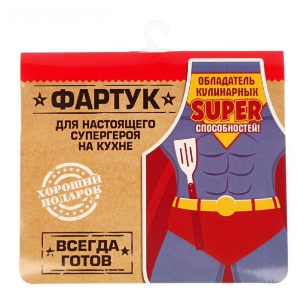 "Фартук ""Супергерой на кухне"""