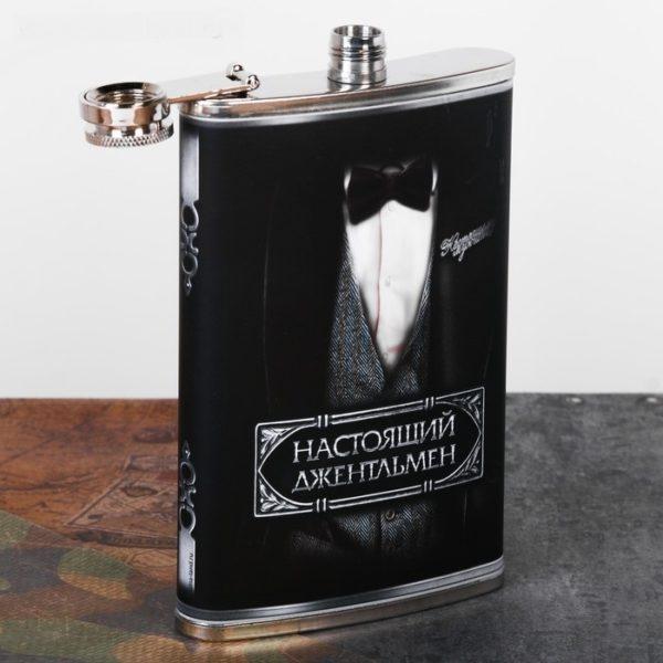 Подарок джентельмену