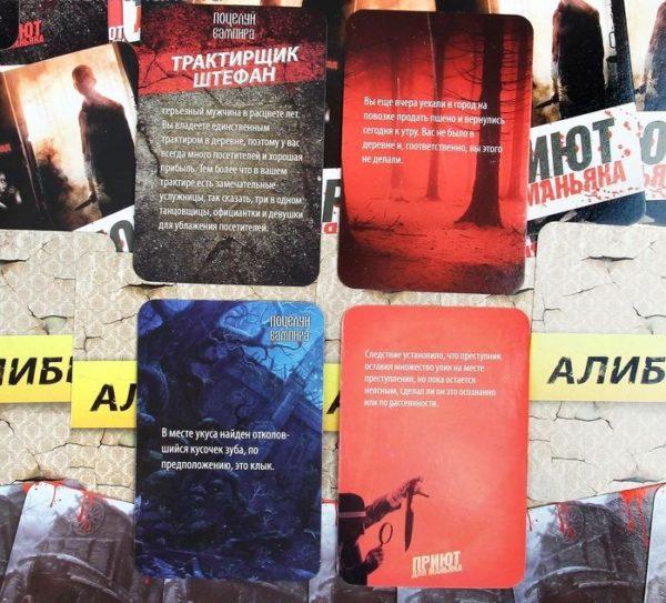 Квест для взрослых в Алматы