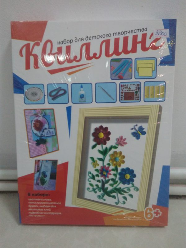 Набор квиллинг в Алматы