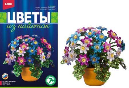 Цветы из бисера и пайеток своими руками