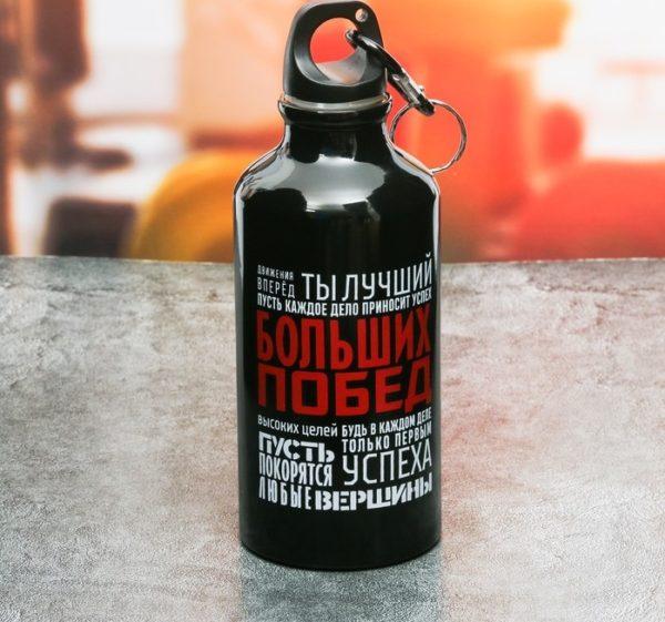 Прикольная бутылка для велика