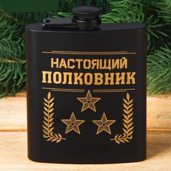 Подарок полковнику купить