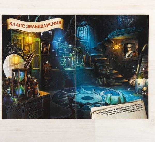 """Книга-игра квест """"Тайная комната»"""