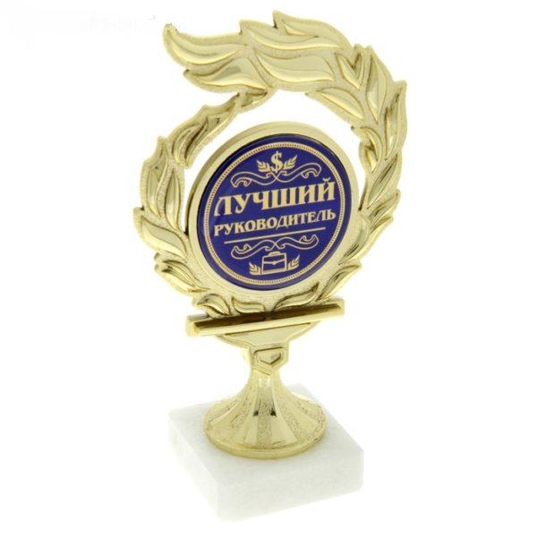 награда кубок статуэтка руководителю