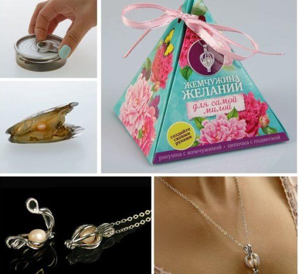 Жемчужина в ракушке купить в Алматы