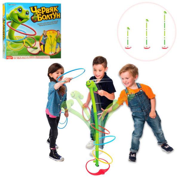 Веселая игра для подвижных детей