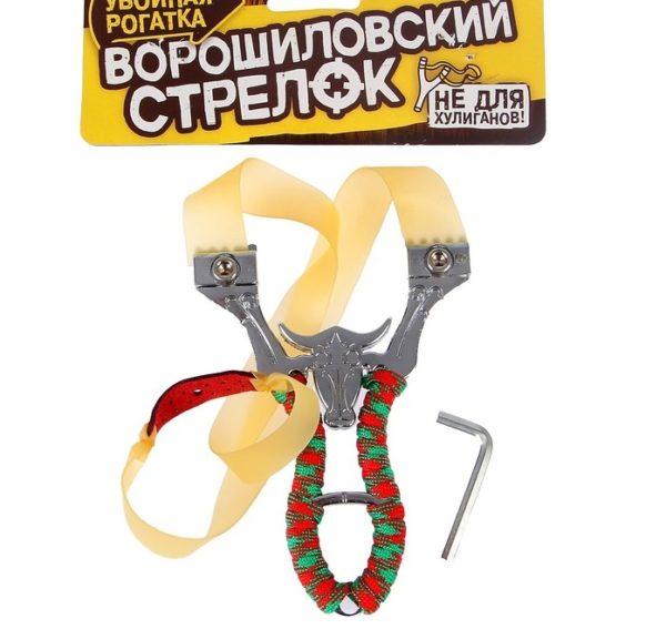 Крепкую рогатку купить в Алматы