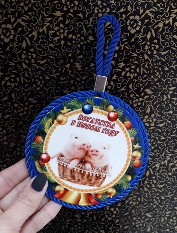 Подарки с символом года