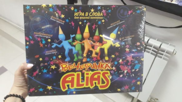 Игра элиас купить в Алматы