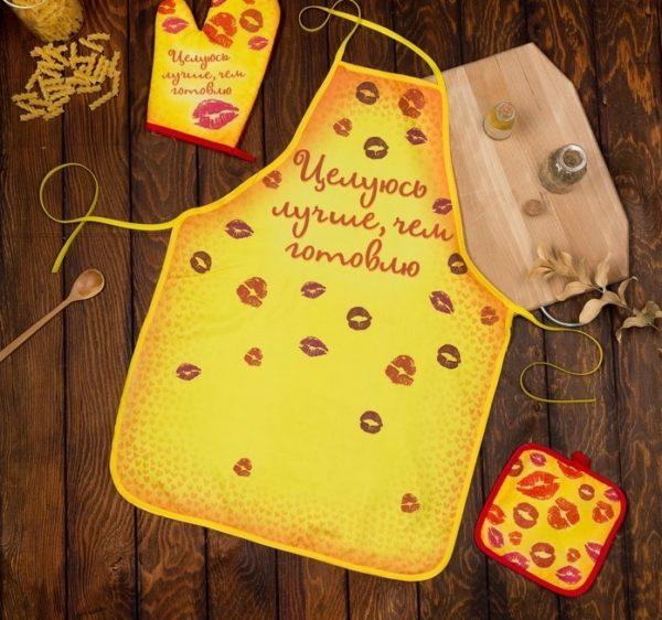 Подарок девушке которая любит готовить