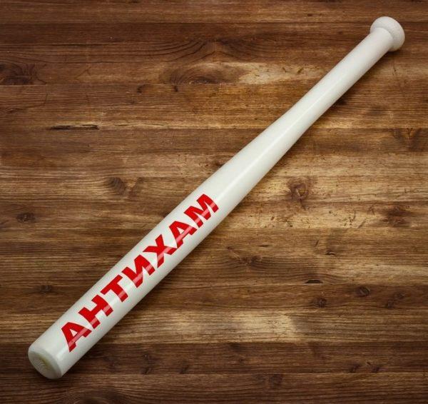 Сувенирная бейсбольная бита