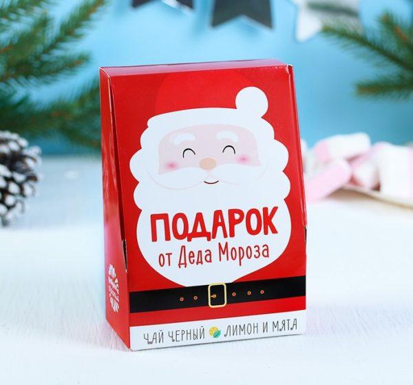 новогодний подарок для взрослых