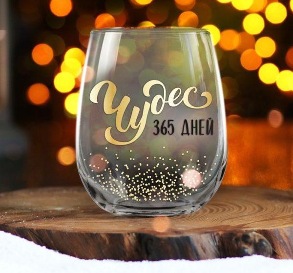 подарок новогодний подруге в Алматы