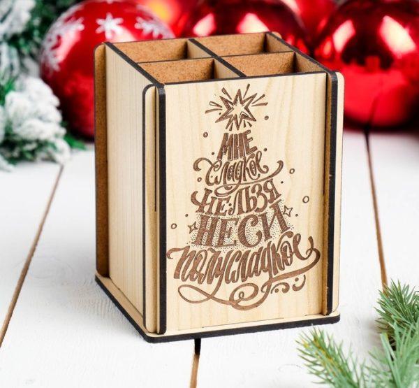 подарок на новый год офисным работникам