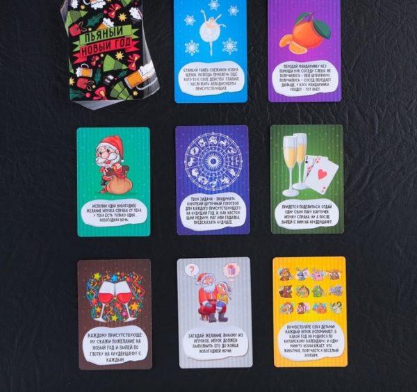 Новогодняя игра «Пьяный Новый год»