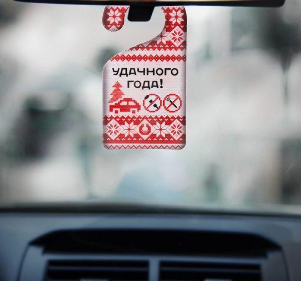 ароматизатор новогодний в авто