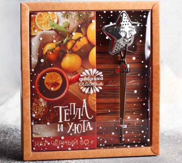 подарочный новогодний набор для женщины