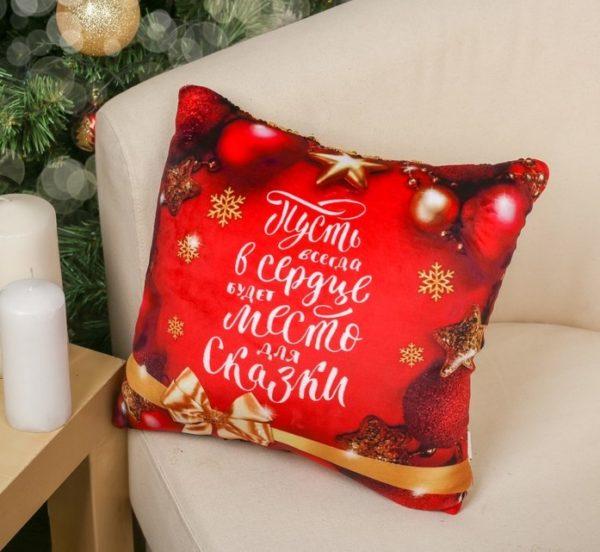 подушка новогодняя антистресс