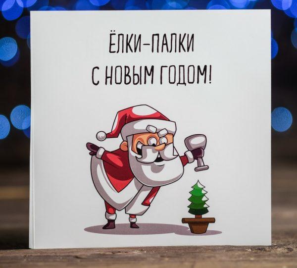 """Шоколадная открытка """"Здравствуй, ж*па, новый Год!"""""""