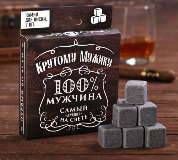 камни для виски в Алматы