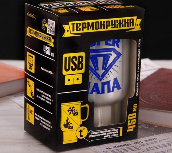 """Термокружка с подогревом от USB """"Супер папа"""""""