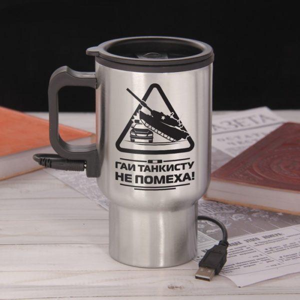 термокружка с подогревом в Алматы