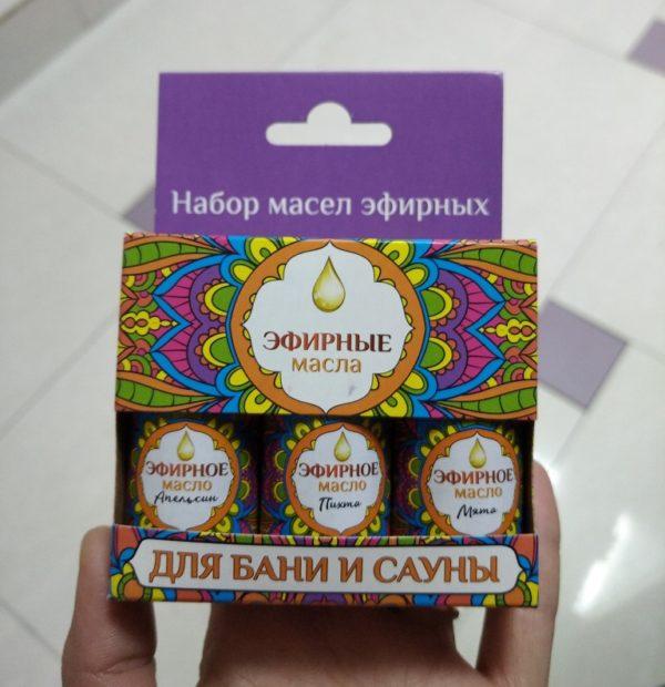 эфирные масла для бани в алматы купить