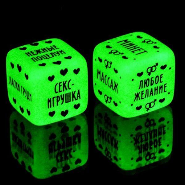 кубики для любимых
