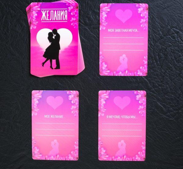 Игра для двоих «Мгновения любви»