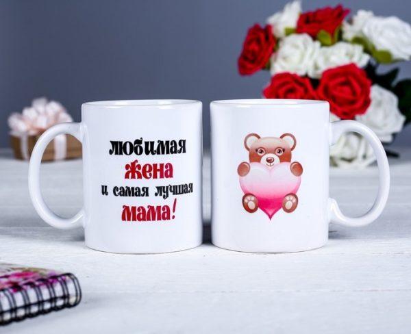 подарок жене на 14 февраля