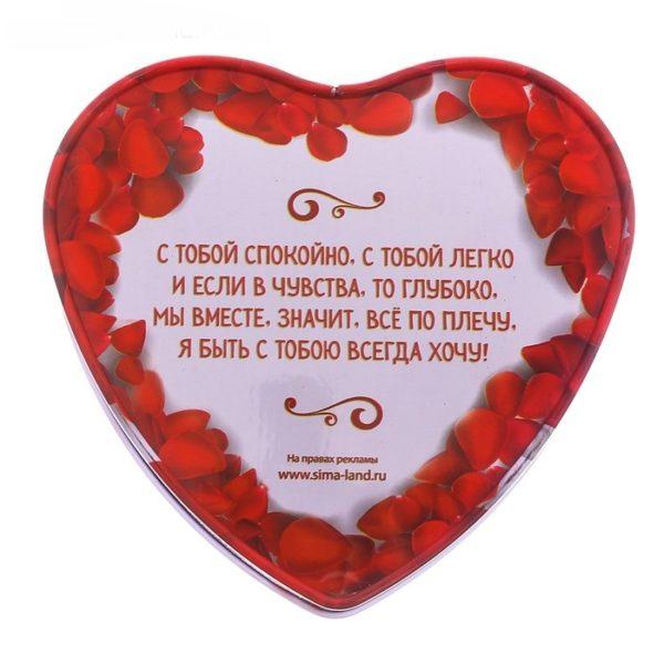 подарок с днем святого валентина