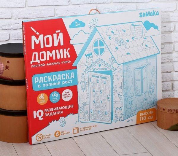 игральный домик из картона купить в Алматы